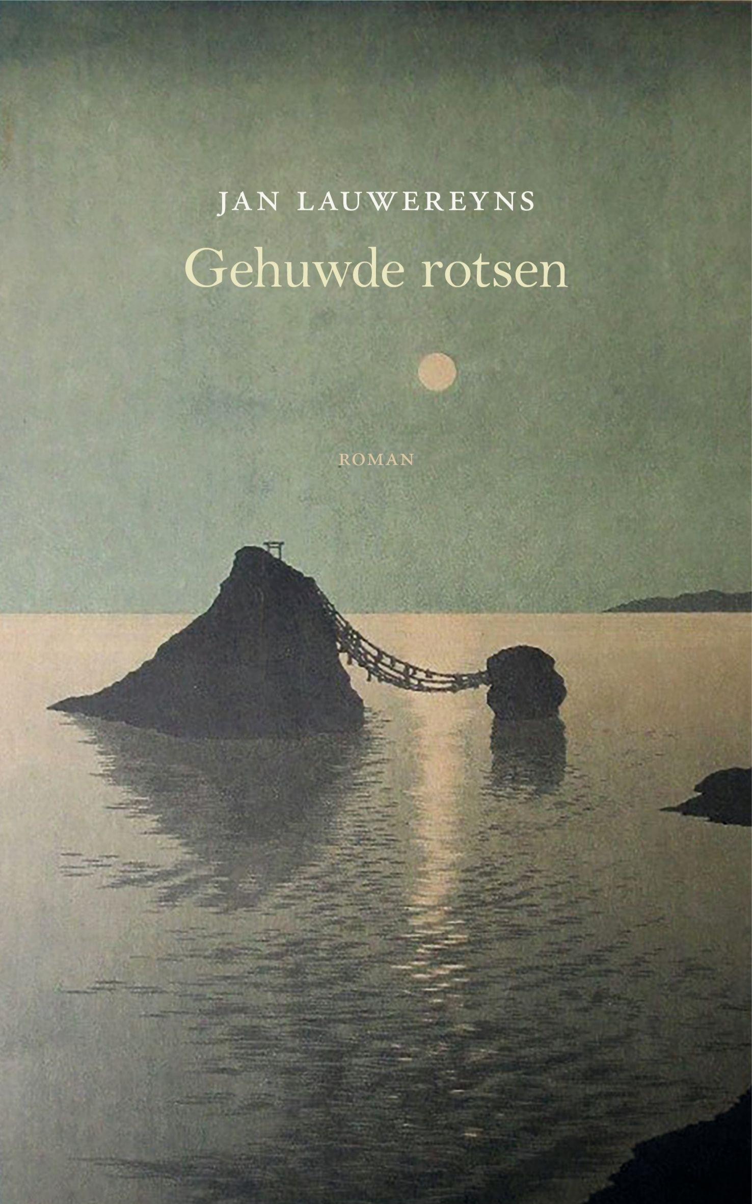 Gehuwde rotsen – Jan Lauwereyns