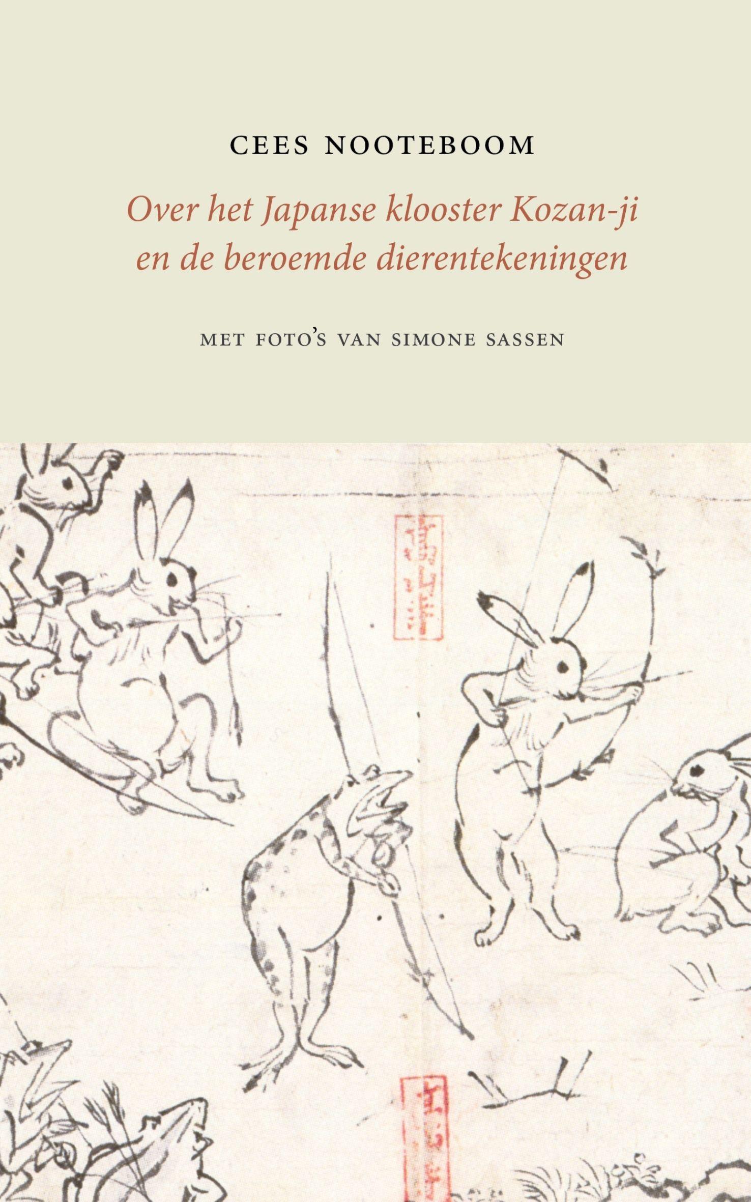 Over het Japanse klooster Kozan-ji en de beroemde dierentekeningen – Cees Nooteboom